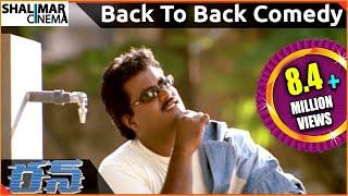 Run Telugu Movie Back To Back Comedy Scenes || Madhavan, Meera Jasmine || ShalimarCinema