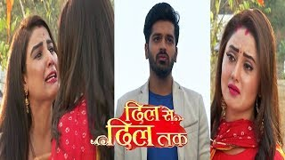 Serial Dil Se Dil Tak 2nd February 2018 | Upcoming Twist | Full Episode | Bollywood Events