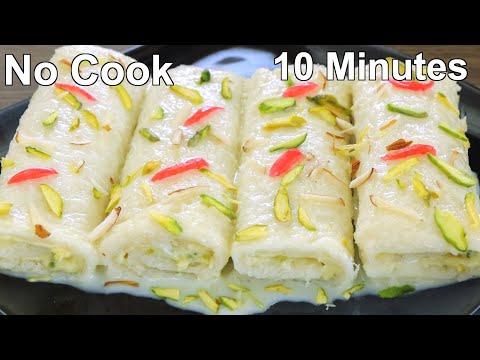 Just 10 Minutes Milk Dessert Recipe   Quick & easy Sweet dessert with Few Ingredients