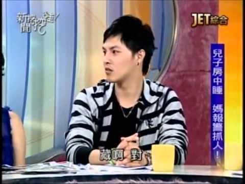 新聞挖挖哇:母親難為20130524-4 - YouTube