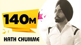 HATH CHUMME - AMMY VIRK B Praak | Jaani | Arvindr Khaira | Latest Punjabi Song | DM