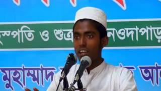 Al Quraner Shoinik Ami Nai To Porajoi By Maddhom Mizanura Rahman Kormi Shommelon 2016 1