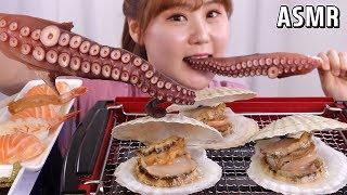 ASMR Mukbang|큰 가리비와 문어다리 구이 먹방~ 굽는동안 연어와 새우 초밥도 먹어봤어용!!