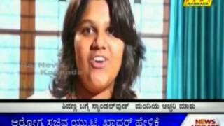 six pack shivanna promo in Raj news...!