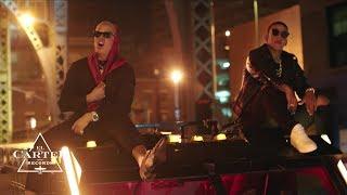 Daddy Yankee & Bad Bunny | Vuelve ( Oficial)