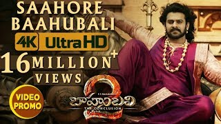 Download Saahore Baahubali Song Promo - Baahubali 2 Songs | Prabhas, SS Rajamouli Video