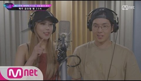 Download Music UNPRETTY RAPSTAR vol.3 [MV] #2 트랙. 육지담 빰빰해(Prod.by 길) Feat. 매드클라운 160805 EP.2