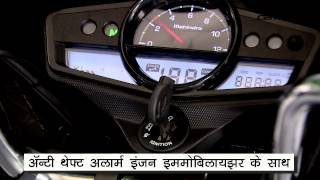 Mahindra Centuro - A Walkthrough of the Bike