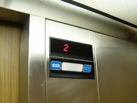 Dover Impulse Elevator at Days Inn near Fort Jackson in SC