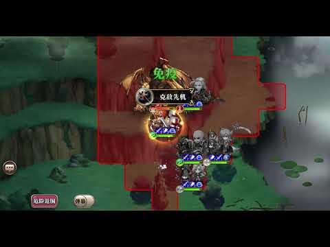 【攻略】夢幻模擬戰-帝國單打65雷龍(教你怎麼計算雷龍的攻擊順序) @夢幻模擬戰 手機版 哈啦板 - 巴哈姆特