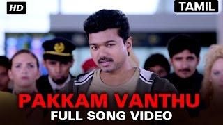 Pakkam Vanthu | Full Song | Kaththi | Vijay, Samantha Ruth Prabhu | A.R. Murugadoss, Anirudh