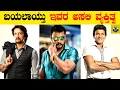 Sathish Ninasam Revealed Real Character Of Sudeep, Darshan & Puneeth - ಬಯಲಾಯ್ತು ಅಸಲಿ ವ್ಯಕ್ತಿತ್ವ