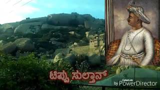 Bellary fort ಬಳ್ಳಾರಿ ಕೋಟೆ