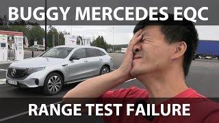 Mercedes EQC range test gone wrong