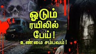 அணு ப்ரியாவின் அமானுஷ்ய அனுபவம்! | Tamil Mojo!