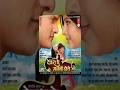 Devra Pe Manwa Dole - Bhojpuri Movie