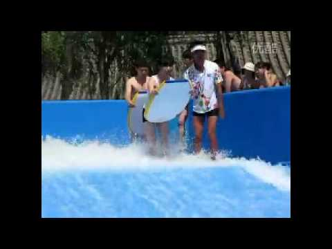 Fall Out Boy Wallpapers 2013 Funny Water Slide Accident Pretty Girl S Swimwear Came