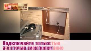 Установка духового шкафа Самостоятельное подключение и установка духового шкафа