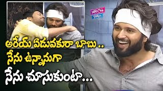 Naveen Polishetty Emotional For Vijay Devarakonda Speech | Agent Sai Srinivasa | YOYO Cine Talkies