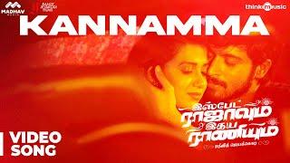 Ispade Rajavum Idhaya Raniyum | Kannamma Song | Harish Kalyan, Shilpa Manjunath | Sam C.S