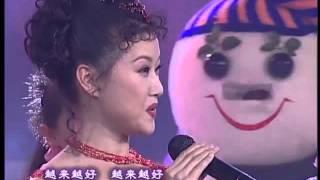 2001年央视春节联欢晚会 歌曲《越来越好》 宋祖英| CCTV春晚