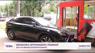 ″У нас просто в Молдавии нет трамваев″: ДТП на Французском бульваре