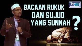 Bacaan rukuk dan sujud yang Sunnah - Dr rozaimi ramle