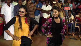 Download Tamil Record Dance 2019 / Latest tamilnadu village aadal