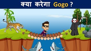 Gogo the Robber ( Part 2 ) | Riddle in Hindi | Logical Baniya
