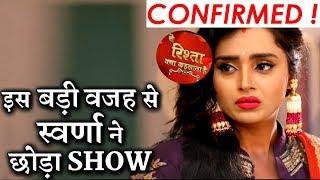 Confirmed ! Parul Chauhan aka Suwarna Quits 'Yeh Rishta Kya Kehlata Hai'