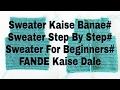 Learn EASY&BASIC STEPS Of Knitting (For Beginners):DESIGN-1(Hindi)