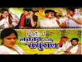 Lukka Chalo Sasural Part 1    लुक्का चलो ससुराल # full movie Dehati Entertainment   Rajput Cassettes
