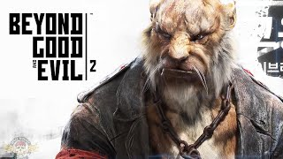 Beyond Good And Evil 2 - First Ship And Crew Update
