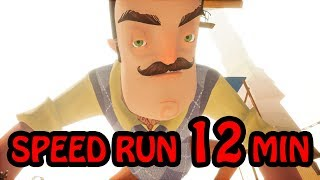 Hello Neighbor Beta 3 Speedrun [12 MINUTES]