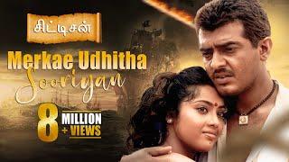 Merkae Udhitha Song - Citizen | Ajith Kumar | Meena |Vasundhara Das | Deva | Mass Audios