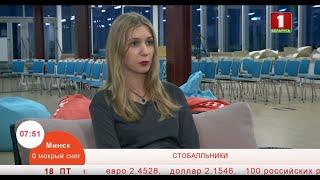 Ольга Минюкович, старший системный аналитик