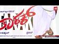 Darshan Tarak Kannada Movie Firstlook | ತಾರಕ್ ಚಿತ್ರ ಫಸ್ಟ್ ಲುಕ್ | Darshan's | YOYO TV Kannada