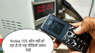 Nokia 105 -106 Dead set problem solution. | Nokia 105 बंद तकलीफ को100% कैसे दूर करते हैं