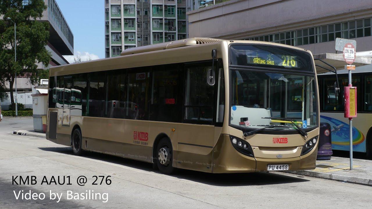 Hong Kong Bus KMB AAU1 @ 276 九龍巴士 Dennis Enviro200 天水圍-上水鐵路站 - YouTube