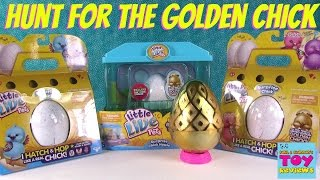 Surprise Chick Eggs Little Live Pets Opening Hunt For Limited Edition | PSToyReviews
