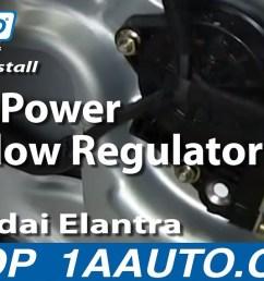 how to install replace rear power window regulator 2001 06 2001 pontiac grand am radio wiring [ 1280 x 720 Pixel ]