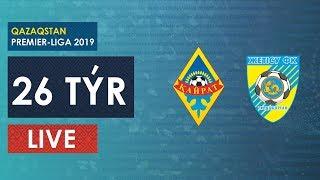 КПЛ-2019. 26 ТУР. КАЙРАТ-ЖЕТЫСУ