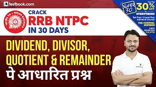 Problems on Dividend, Divisor, Quotient & Remainder for RRB NTPC 2019 | NTPC Revision Class Day 2