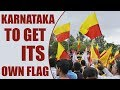 Karnataka government sets committee to design state flag | Oneindia News