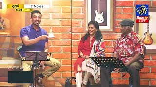 7 NOTES | Siyatha TV | 17 - 08 - 2019 | Full Episode