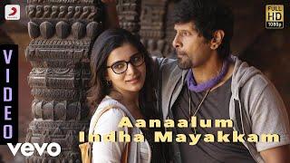 10 Endrathukulla - Aanaalum Indha Mayakkam | Vikram, Samantha | D. Imman