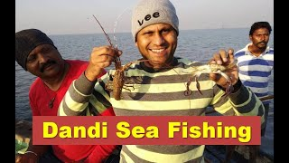 Deep Sea Fishing (मासेमारी) - Dandi Village, Palghar