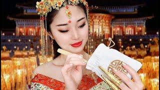 [ASMR] Chinese Princess Helps You Sleep