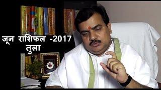 Tula June Rashifal 2017|Libra June Horoscope 2017 in Hindi by Pt Deepak Dubey