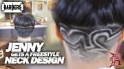 under cut freestyle design